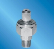 adjustable ball spray nozzle